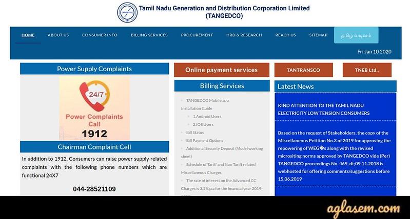 TNEB TANGEDCO Assessor Result 2020