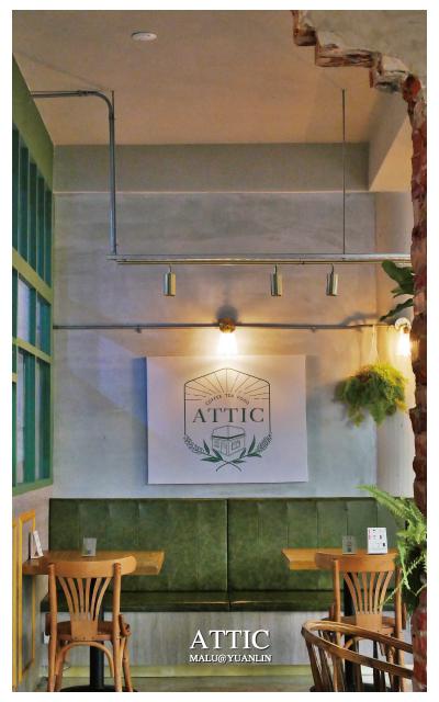 ATTIC小閣樓-4