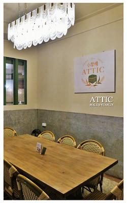 ATTIC小閣樓-28