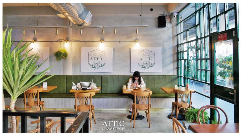 ATTIC小閣樓-1