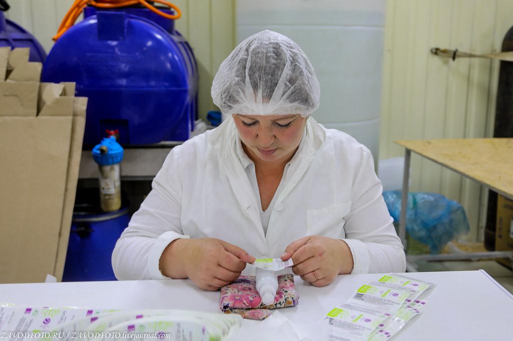 Где делают лучшую в Крыму косметику из лаванды и роз 999A7463
