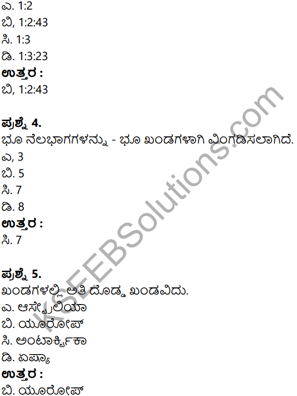 KSEEB Solutions for Class 8 Geography Chapter 1 Bhumi – Namma Jivanta Graha in Kannada 8
