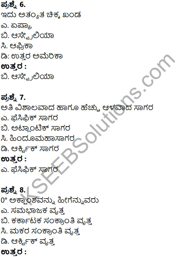 KSEEB Solutions for Class 8 Geography Chapter 1 Bhumi – Namma Jivanta Graha in Kannada 9