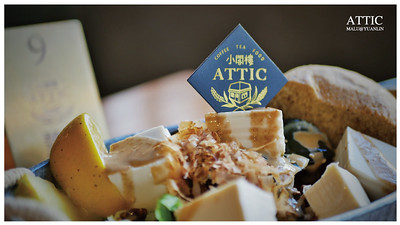 ATTIC小閣樓-11