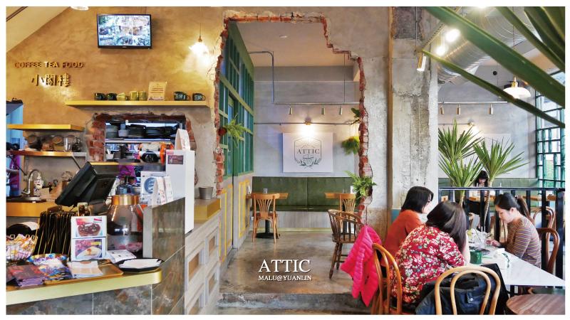 ATTIC小閣樓-3