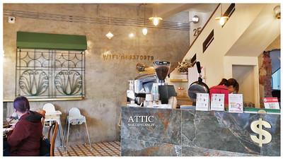ATTIC小閣樓-2