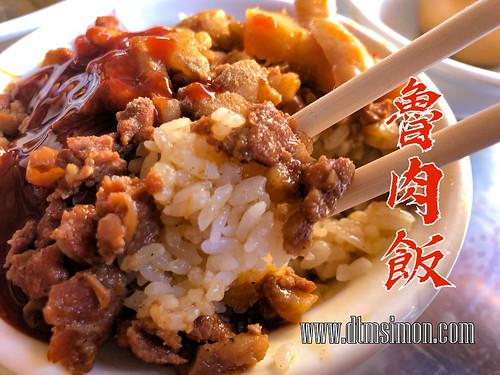 大台北圓環魯肉飯