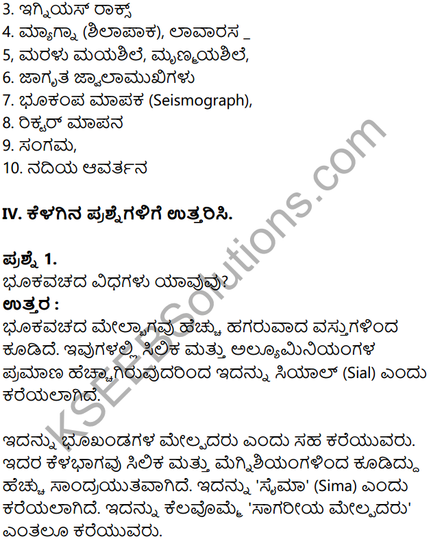 KSEEB Solutions for Class 8 Geography Chapter 2 Shilagola in Kannada 16
