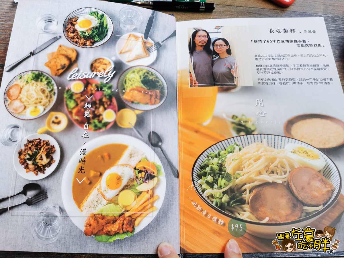 漫時光早午餐北昌店(鳳山華鳳特區)-21