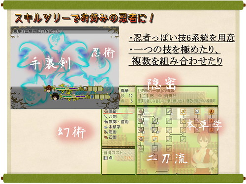 Ultimate Reverse Rape Ninja (必殺逆レ忍)