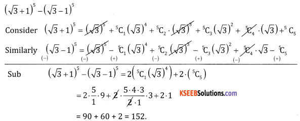 2nd PUC Basic Maths Model Question Paper 1 with Answers - 21