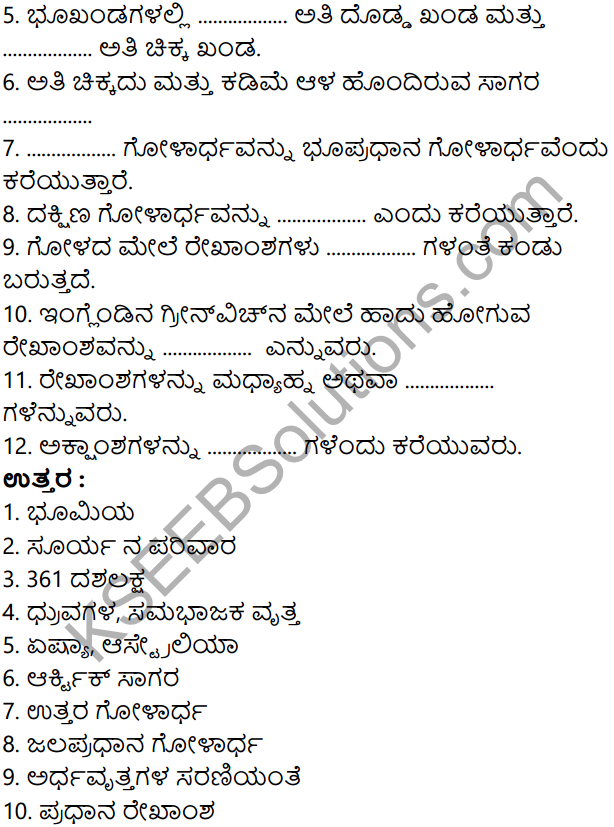 KSEEB Solutions for Class 8 Geography Chapter 1 Bhumi – Namma Jivanta Graha in Kannada 13