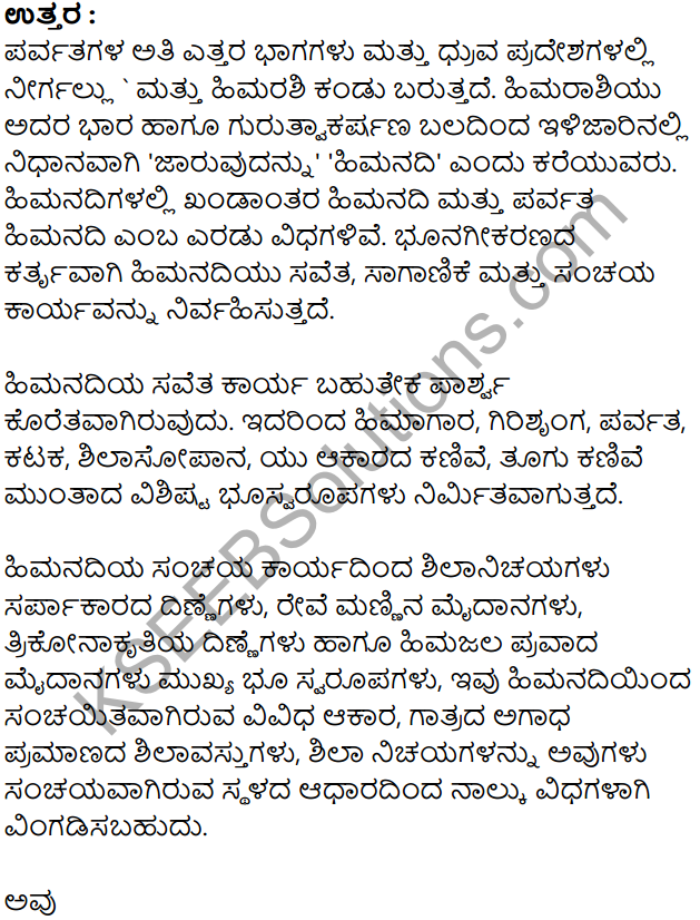 KSEEB Solutions for Class 8 Geography Chapter 2 Shilagola in Kannada 21