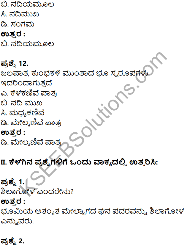 KSEEB Solutions for Class 8 Geography Chapter 2 Shilagola in Kannada 11