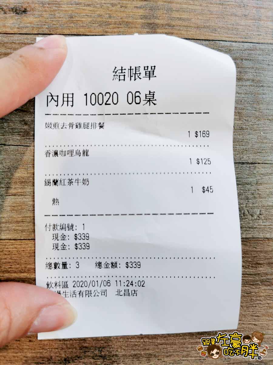 漫時光早午餐北昌店(鳳山華鳳特區)-2