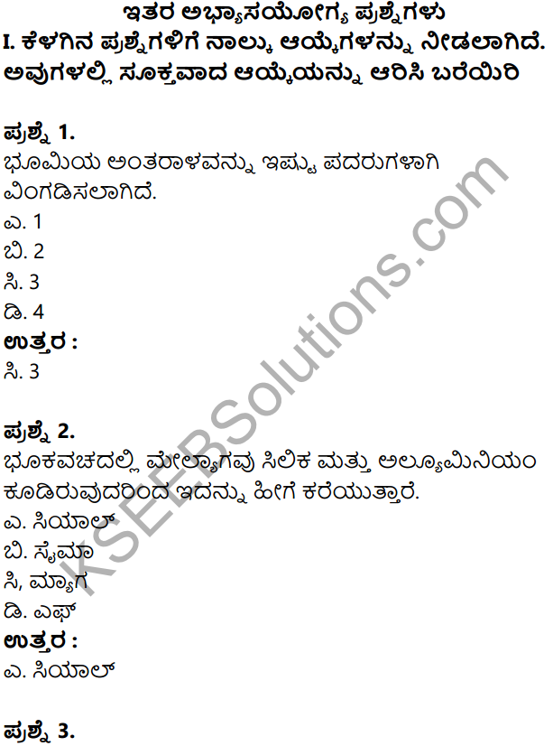 KSEEB Solutions for Class 8 Geography Chapter 2 Shilagola in Kannada 7