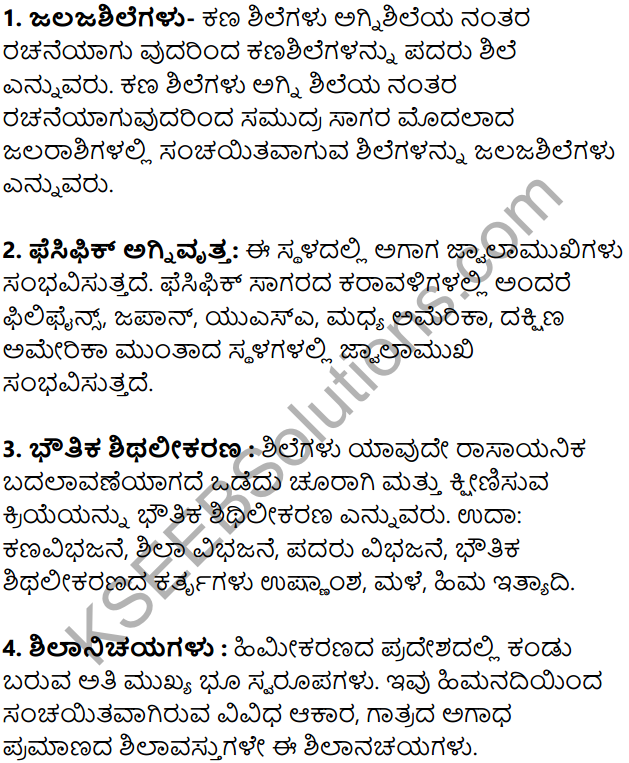 KSEEB Solutions for Class 8 Geography Chapter 2 Shilagola in Kannada 5