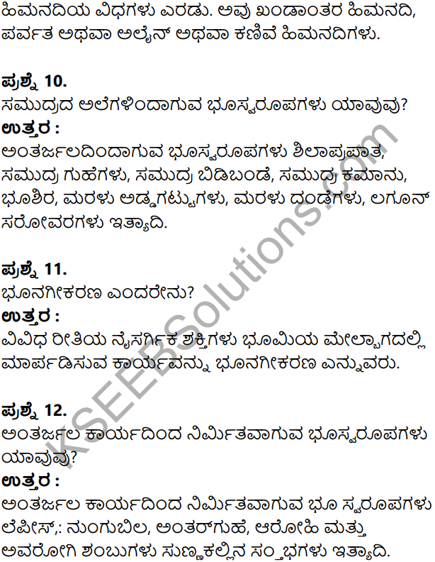 KSEEB Solutions for Class 8 Geography Chapter 2 Shilagola in Kannada 14