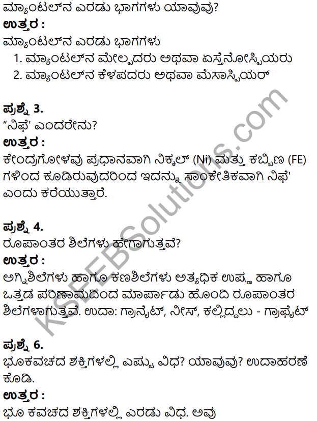 KSEEB Solutions for Class 8 Geography Chapter 2 Shilagola in Kannada 12