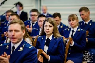 10.01.2020 | День Российской прокуратуры