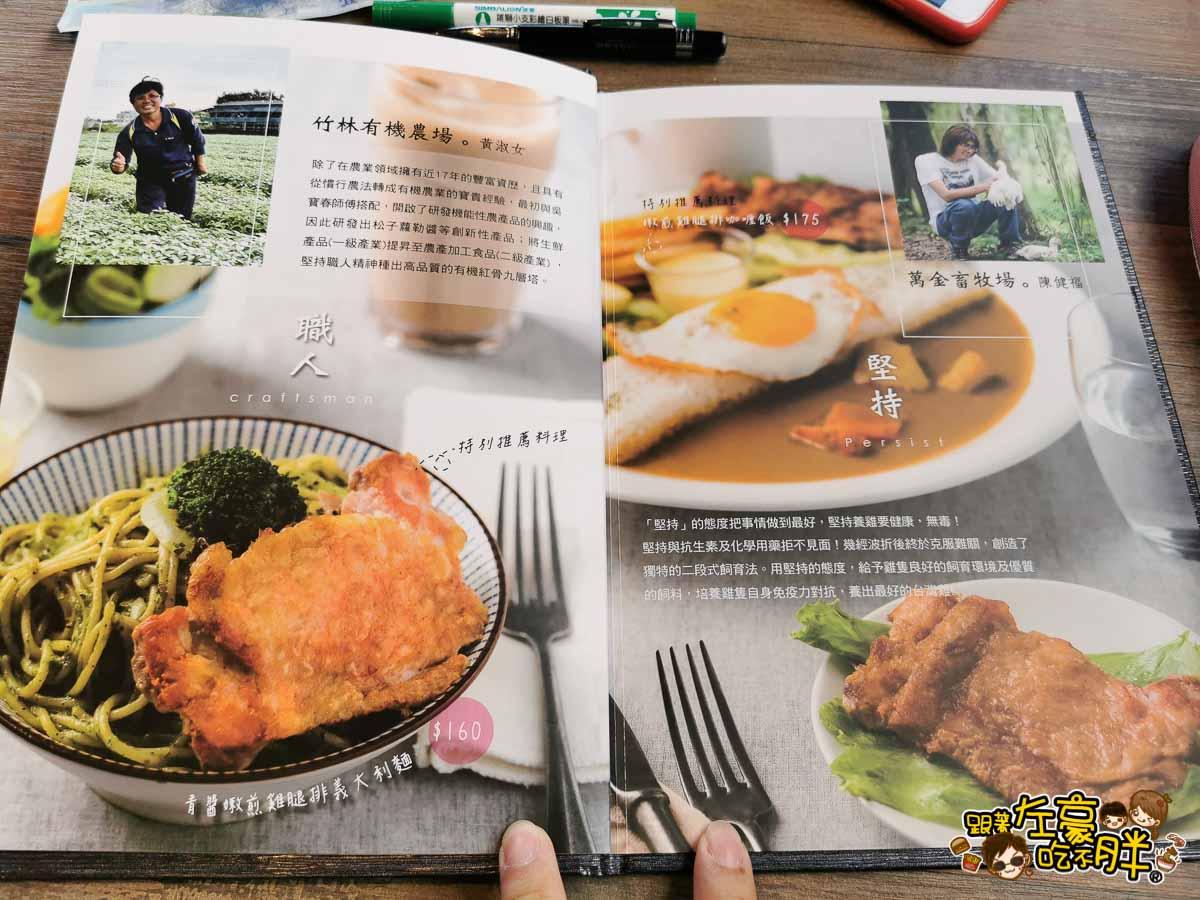 漫時光早午餐北昌店(鳳山華鳳特區)-7