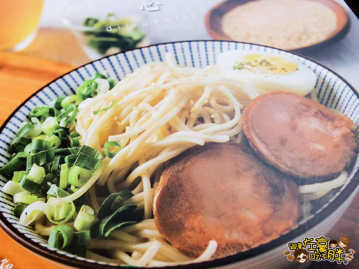 漫時光早午餐北昌店(鳳山華鳳特區)-3