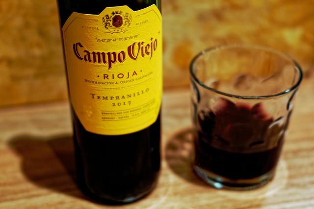 Close Up (Wine Label) Panasonic S1 & Sigma 45mm f2.8 Prime)