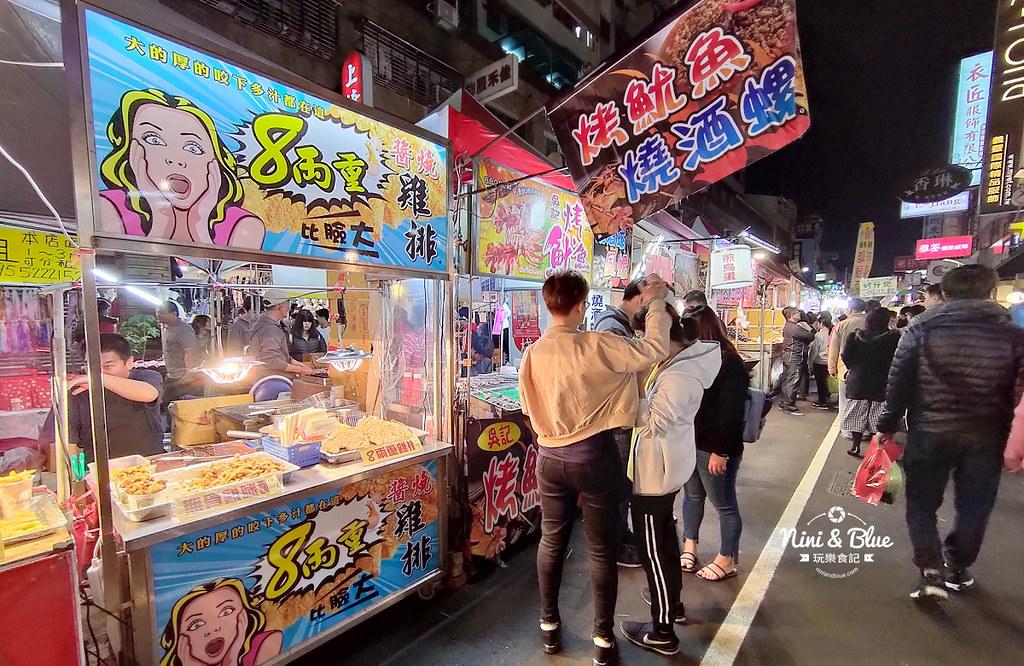 2020天津路年貨大街10