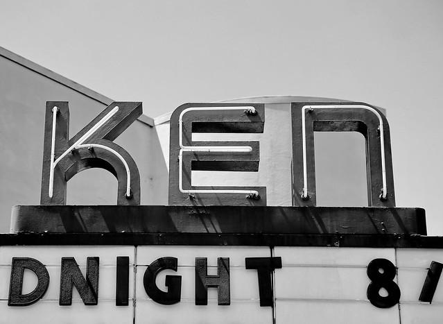Ken Cinema (1946)
