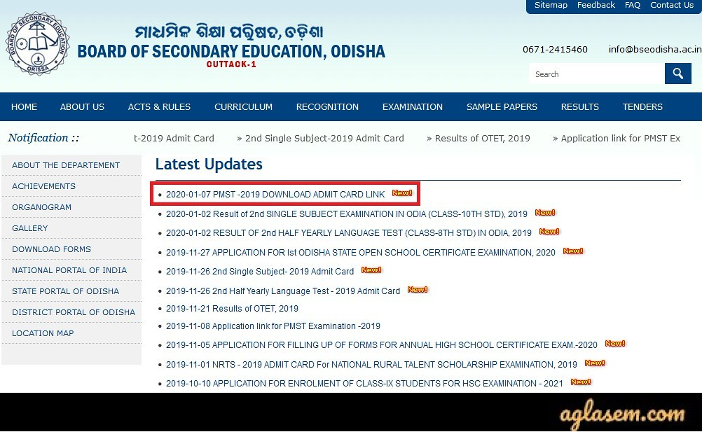 Pathani Samanta Mathematics Scholarship Test (PMST) 2019 - Admit Card (Available), Result