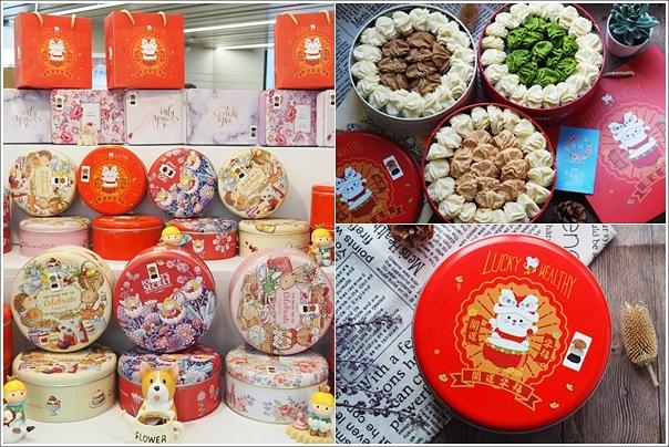 愛威鐵盒餅乾(桃園統領百貨快閃櫃)