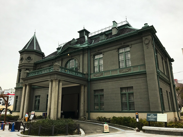 191-Japan-Fukuoka