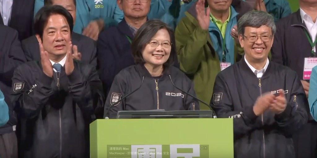 2020大選,蔡英文、賴清德當選正副總統。圖片來源:自由時報電子報Youtube頻道。