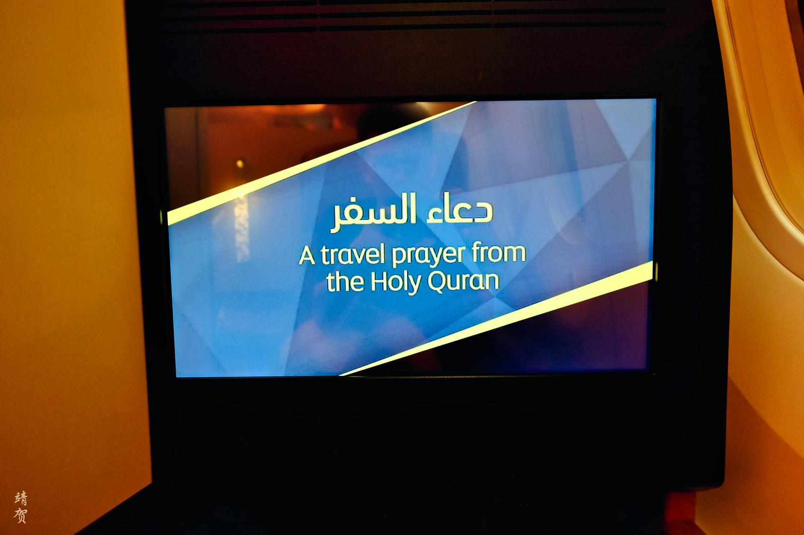 Holy prayer on taxi