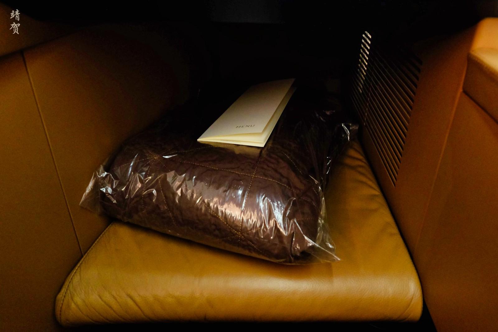 Blanket on the footrest