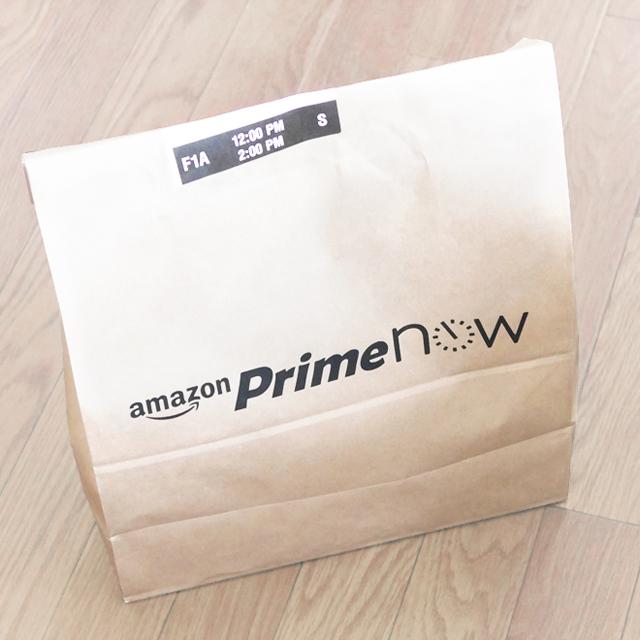 640x640 Amazon Prime now