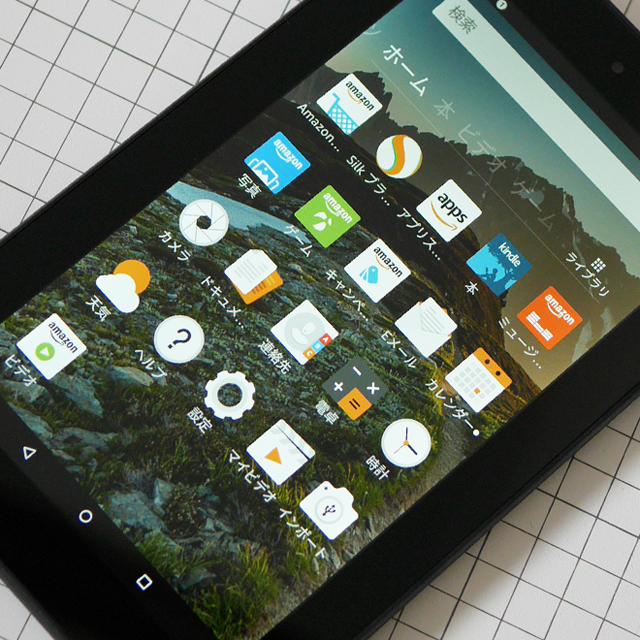 640x640 Amazon Kindle Fire
