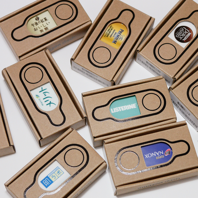 640x640 Amazon dash Button