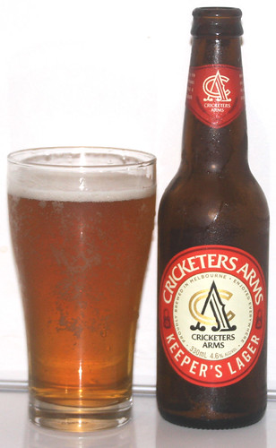 Cricketers Arms Keepers Lager