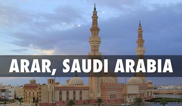 4282 Top 8 Coldest Cities in Saudi Arabia during Winter Season 07