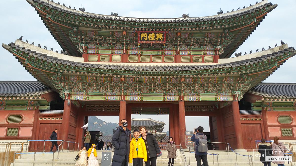 Korea Winter Itinerary