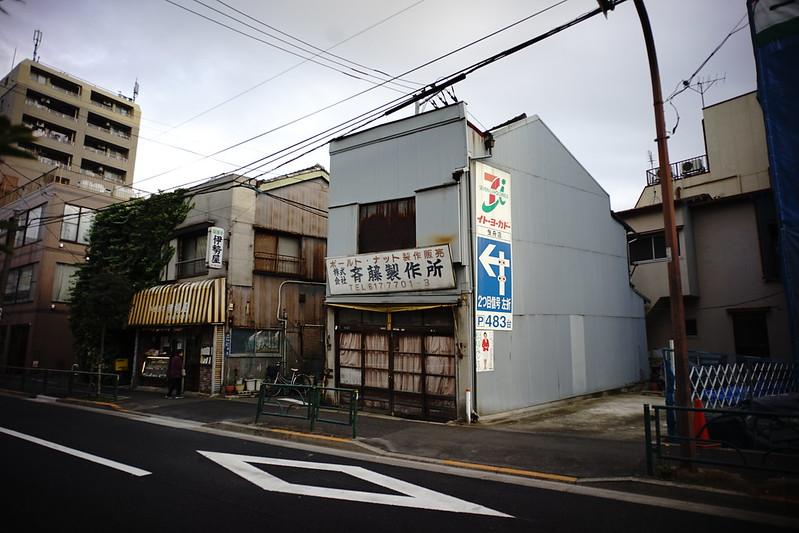 84 20200112チョートクブラぱち塾京島ボルトナット製作販売斉藤製作所