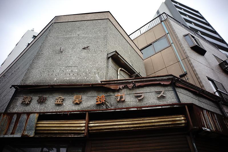 67 20200112チョートクブラぱち塾押上松田木芸社