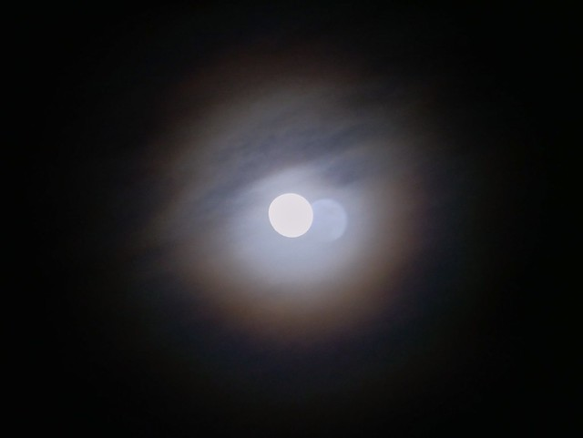 You are not allone ... not even the Moon is ...