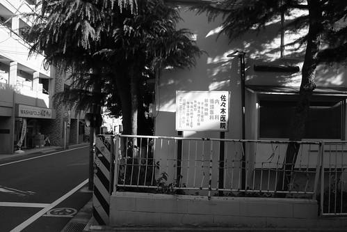 tokyo monochrome 68