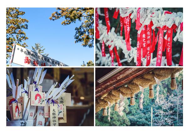 大縣神社 初詣で 正月 年始 干支の破魔矢(絵馬) 愛知県犬山市