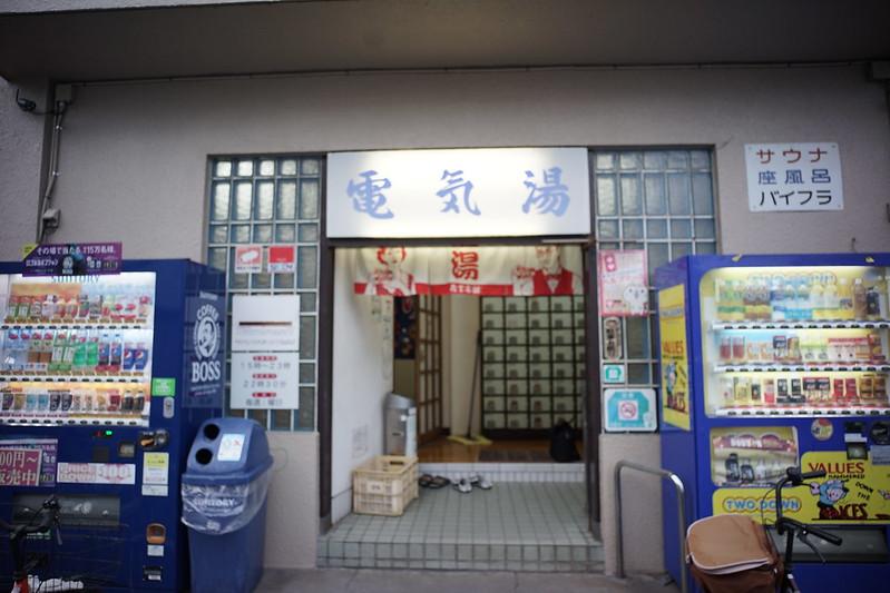 138 20200112チョートクブラぱち塾京島電気湯