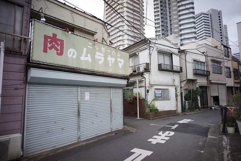 142 20200112チョートクブラぱち塾京島不味い肉屋肉のムラヤマ