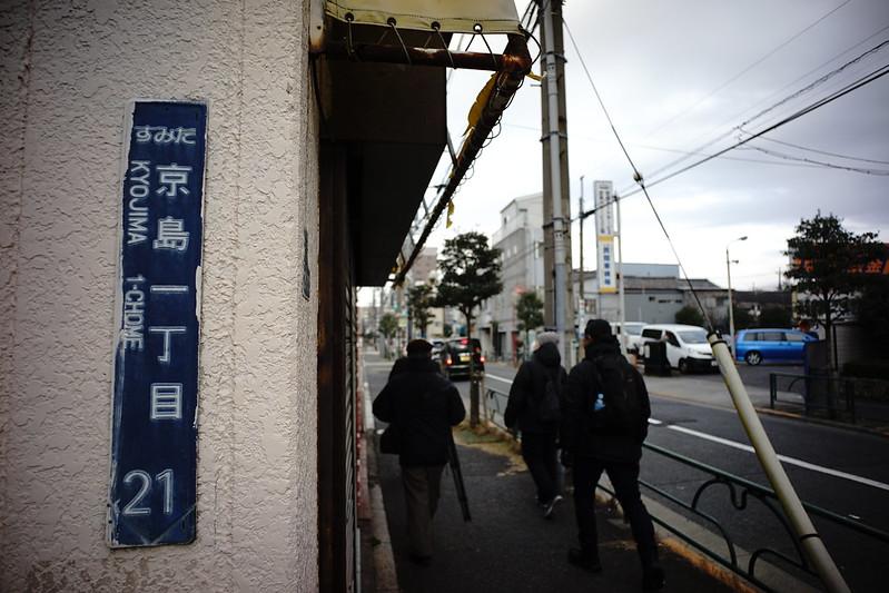 93 20200112チョートクブラぱち塾京島徘徊