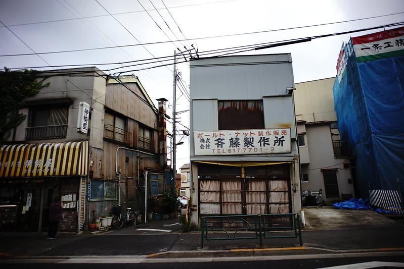 85 20200112チョートクブラぱち塾京島ボルトナット製作販売斉藤製作所